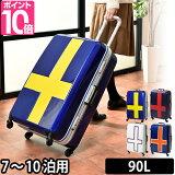 【シューズバッグ特典】 スーツケース ハードキャリー innovator(イノベーター) 90L INV68T フレーム式 トランク キャリーバッグ キャリーケース