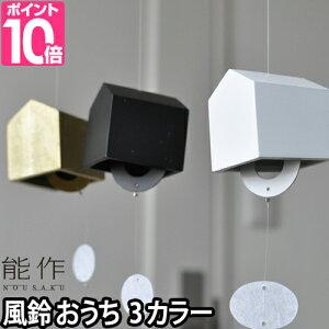 Furin Nousaku Design Windspiele Haus