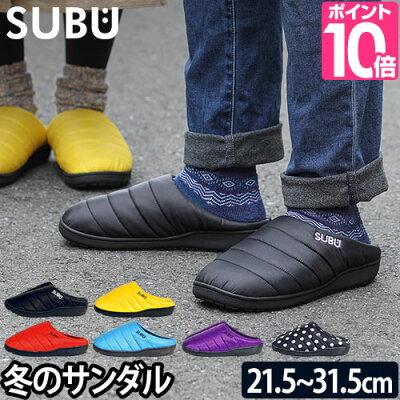 subu(スブ)サンダルのサイズ感!楽天通販の口コミ・評価を紹介