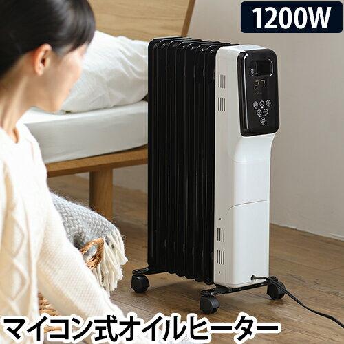 オイルヒーター マイコン式 ヒダマリ OH-T2042
