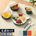 子ども用食器セット キッズディッシュ ギフトボックス ベア カトラリーセット tak. KIDS DISH くま クマ キッズプレート お皿 ボウル マグ コップ スプーン フォーク ベビー かわいい シンプル 出産祝い 日本製