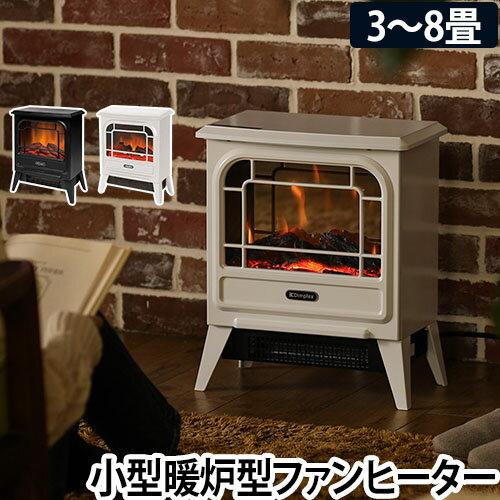 Dimplex 電気暖炉 Opti-Flame Micro Stove