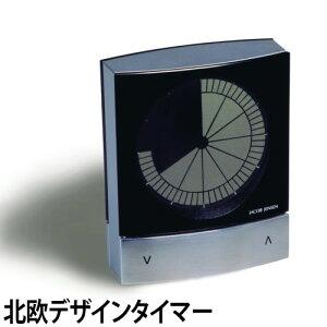 ACOB JENSEN/timer/タイマー/キッチン雑貨【送料無料】《JACOBJENSEN》 TIMER(北欧デザインタイ...