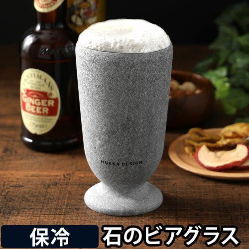 HUKKA ソープストーン ビアグラス