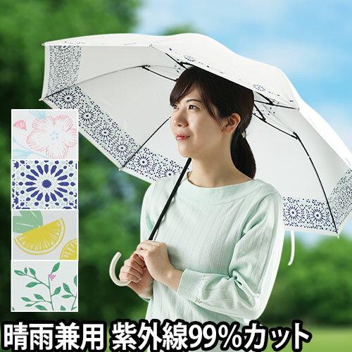 mabu 晴雨兼用傘ヒートカットショートジャンプ