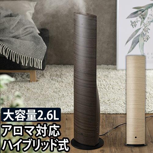 d-design タワー型ハイブリッド式加湿器 ダークウッド