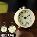 置き時計 目覚まし時計 アルコS 目覚し時計 置時計 アラーム スイープ時計 アナログ おしゃれ LW-002