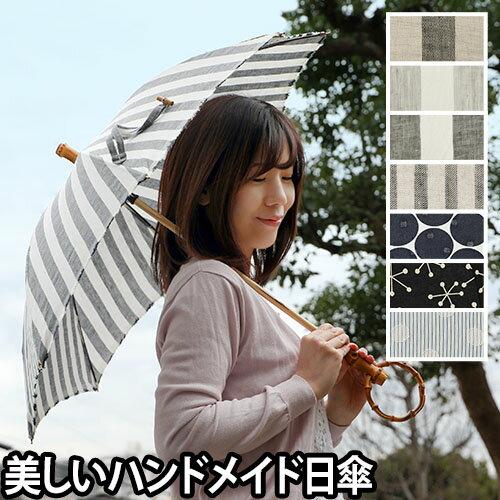 SUR MER リネン日傘 長傘