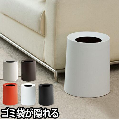 ゴミ箱 ideaco(イデアコ) TUBELOR HOMME(イデアコ チューブラー オム) ごみ箱 ダストボックス インテリア