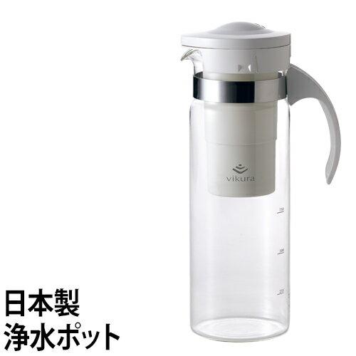 vikura 浄水ポット