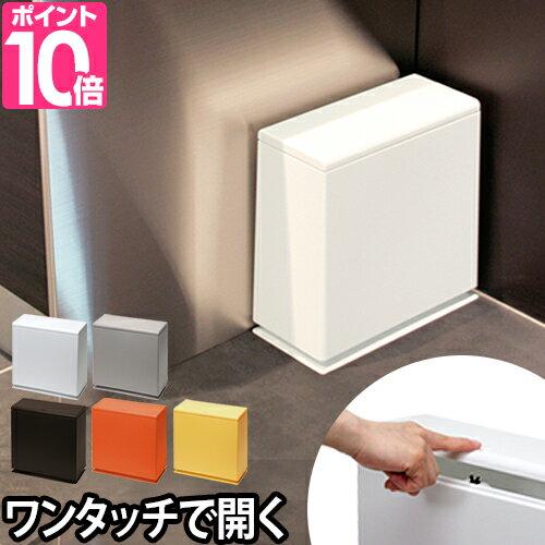 ゴミ箱 ideaco(イデアコ) TUBELOR kitchen flap(チューブラー キッチンフラップ) ごみ箱 ダストボックス インテリア