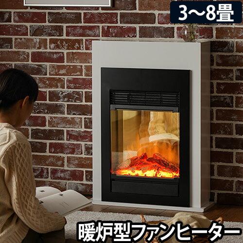 Dimplex 電気暖炉 Opti-Flame Bellini