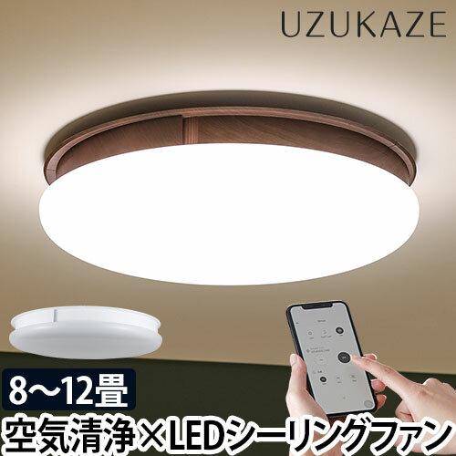 Slimac UZUKAZE LEDシーリングファンライト FCE-500