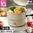 ヒロコーポレーション 電気グリル鍋 HG-135【送料無料】【KK9N0D18P】