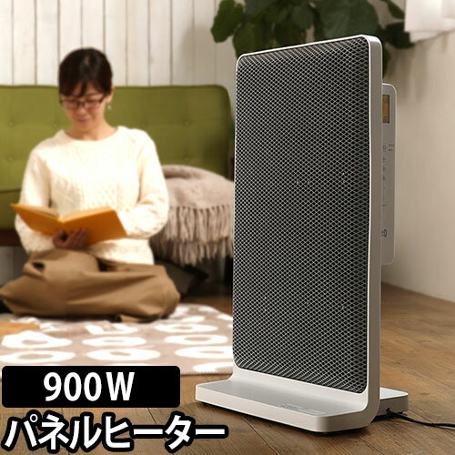 パネルヒーター C020