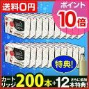 炭酸水 カートリッジ/炭酸水メーカー 【炭酸カートリッジ12...