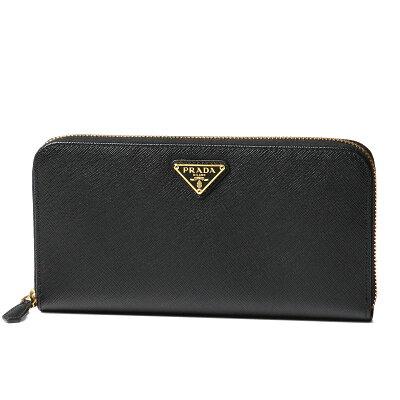 「PRADA(プラダ)」オススメの長財布