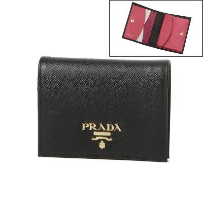 「PRADA(プラダ)」オススメの二つ折り財布