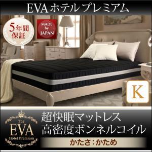 寝具, マットレス  EVA