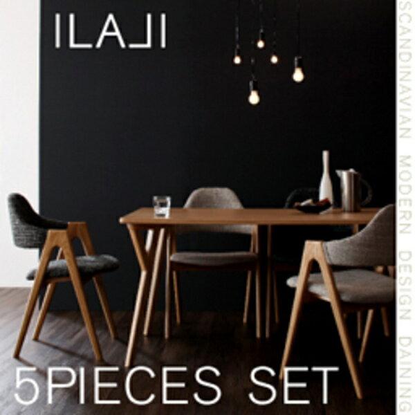 北欧モダンデザイン ダイニング ILALI イラーリ 5点セット(テーブル+チェア4脚) W140ダイニングセット テーブル ソファ 机 食卓テーブル ダイニング ファミリー ダイニング ダイニングセット テーブル テーブル