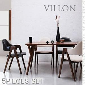 北欧デザイン 北欧 北欧モダンデザイン ダイニング VILLON ヴィヨン 5点セット(テーブル+チェア4脚) W140ダイニングセット ダイニング テーブル 椅子 机 食卓 ダイニングテーブルセット ダイニ