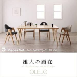 北欧デザイン 北欧 カントリー 北欧デザインワイドダイニング OLELO オレロ 5点セット(テーブル+チェア4脚)  W170ダイニングセット ダイニング テーブル 椅子 机 食卓 ダイニングテーブルセット