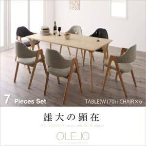 北欧デザイン 北欧 カントリー 北欧デザインワイドダイニング OLELO オレロ 7点セット(テーブル+チェア6脚) W170ダイニングセット ダイニング テーブル 椅子 机 食卓 ダイニングテーブルセット