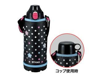 【到亜州的運費已包含在内】虎牌 不銹鋼瓶MBO-E080A藍色花