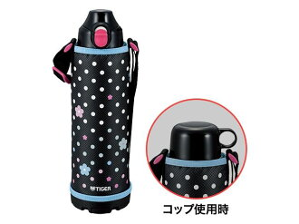 【到亜州的運費已包含在内】虎牌 不銹鋼瓶MBO-E100A藍色花