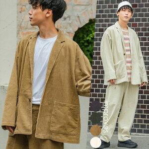 【送料無料】 テーラードジャケット メンズ レディース コーデュロイ 2Bジャケット 2つボタン ビッグシルエット オーバーサイズ ゆったり 大きいサイズ セットアップ可能 無地 白 緑 青 シンプル ストリート系 ストリートファッション 韓国ファッション improves