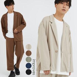 テーラードジャケット メンズ レディース シングル 1つボタン 1B ポンチ スウェット セットアップ可能 ビッグシルエット オーバーサイズ ゆったり 大きいサイズ 黒 青 緑 無地 キレイめ きれいめ キレカジ ストリートファッション 韓国ファッション improves