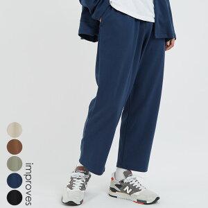ワイドパンツ メンズ レディース スラックス セットアップ可 テーパード ウエストゴム ポンチ スウェット オーバーサイズ ゆったり 大きいサイズ イージーパンツ 黒 青 緑 シンプル 無地 キレイめ きれいめ キレカジ ストリートファッション 韓国ファッション improves