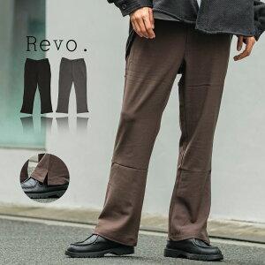 Revo. レヴォ スラックス メンズ レディース サイドスリット フレアパンツ 無地 黒 ゆったり ブランド きれいめ キレイめ キレカジ ストリート系 ストリートファッション 韓国ファッション