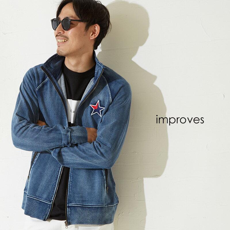 メンズファッション, コート・ジャケット