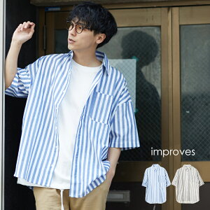 SALE 【送料無料】ストライプ ビッグシルエット シャツ メンズ 半袖 ビッグシャツ ストライプシャツ 半袖シャツ ブロードシャツ オーバーサイズ ビッグサイズ ブルー ブラック ホワイト 青 黒 白 きれいめ ストリート系 メンズファッション
