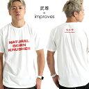 半袖Tシャツ メンズ レディース クルーネック ロゴT プリントTシャツ バックプリント コットン 綿100% 白 K-1 武尊 コラボ服 メンズファッション