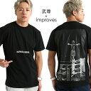 半袖Tシャツ メンズ レディース クルーネック ロゴT プリントTシャツ バックプリント コットン 綿100% 黒 K-1 武尊 コラボ服 メンズファッション
