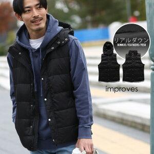 【送料無料】ダウンベスト メンズ アウター フードベスト 軽量 防寒 フード取り外し 2way ボリュームネック 無地 黒 あったか 暖かい ジャンパー ジャンバー 大きいサイズ improves