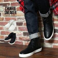 【送料無料】スニーカー メンズ チャッカ スニーカー 靴 メンズ靴 スニーカー メンズ メンズファッション