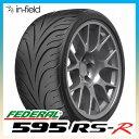 595RS-R 235/40ZR18 91W FEDERAL フェデラル ハイグリップ・スポーツ系タイヤ【あす楽対応】【RCP】