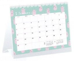 バーバパパ/2022年卓上カレンダー(C-1394-BB)/壁掛け/グリーティングライフ(mail 190)