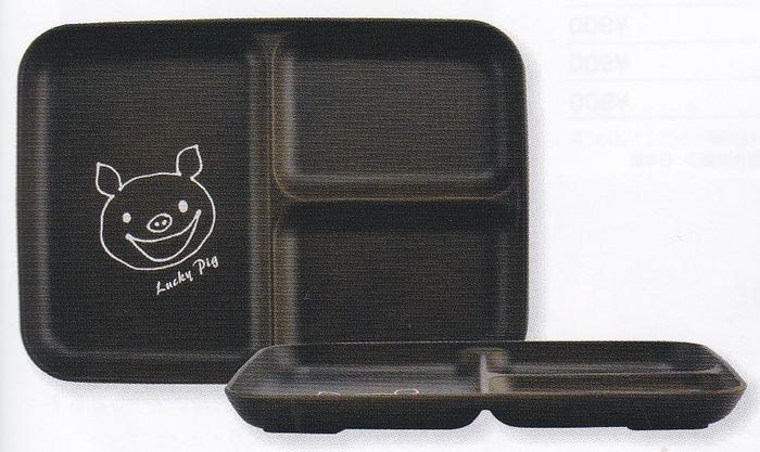ラッキーピッグ5千円以上送料無料!ラッキーピッグ/ランチプレート(78136-8)/Lucky Pig Woody★(mail 305)
