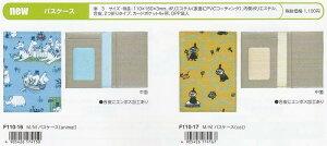ムーミン/パスケース/1.animal(F110-16)/2.cat(F110-17)(mail 150)