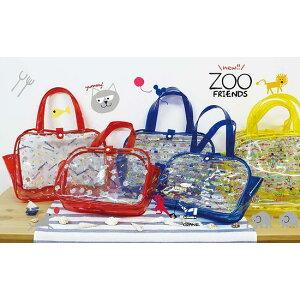 ★服务特价!Ed Embaly /乙烯基袋S / 1.美食猫(EDV-1307)红色/ 2.工作车(EDV-1308)蓝色/ 3. Zoo Friends(EDV-1309)黄色/泳池袋/ ED EMBERLEY(takuhai)