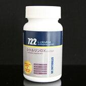 シトルリンDX_Premium(自信増大サプリ)(単品)