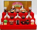 ひな人形 薬師窯 錦彩華みやび段飾り雛 送料無料 小さい 雛人形 コンパクト 段飾り [2455]
