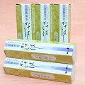 【墓参り用品】日本香堂お線香5個セット【かけはし】白檀の香り