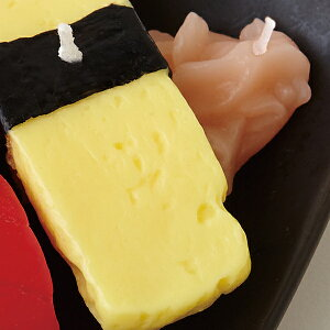 カメヤマローソクすしAマグロたまごキャンドルワサビガリ付故人の好物シリーズ亀山寿司鮪卵まぐろ玉子