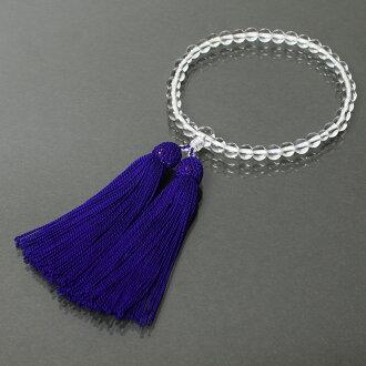 婦女的水晶珠貓咪 POS 7 毫米珠紫色絲綢頭一束串念珠袋