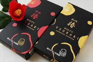 線香利休【椿セット】赤・黄